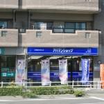 アパマンショップ勝川店