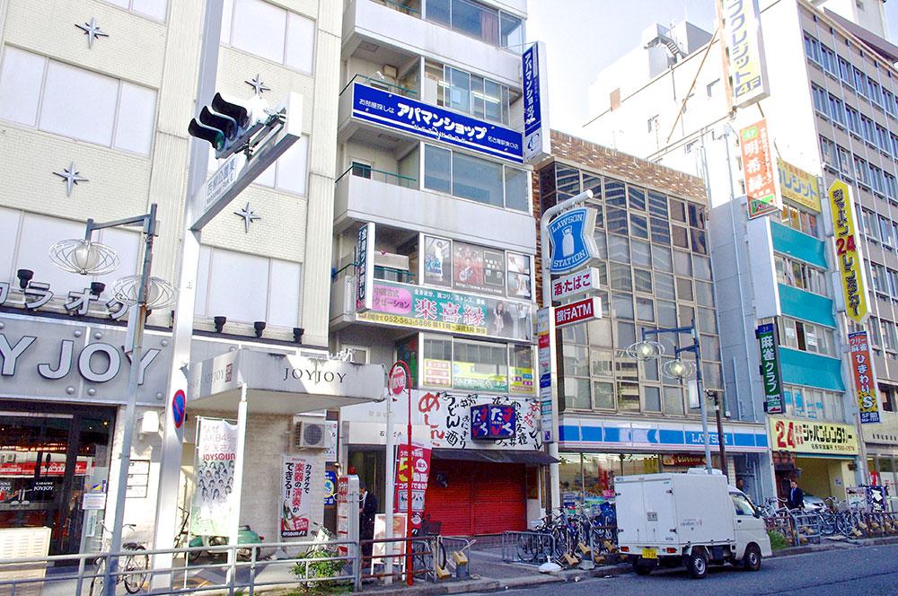 アパマンショップ名古屋駅東口店